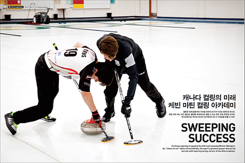 A MorningCalm                   magazine spread of two boy curlers frantically                   sweeping the ice